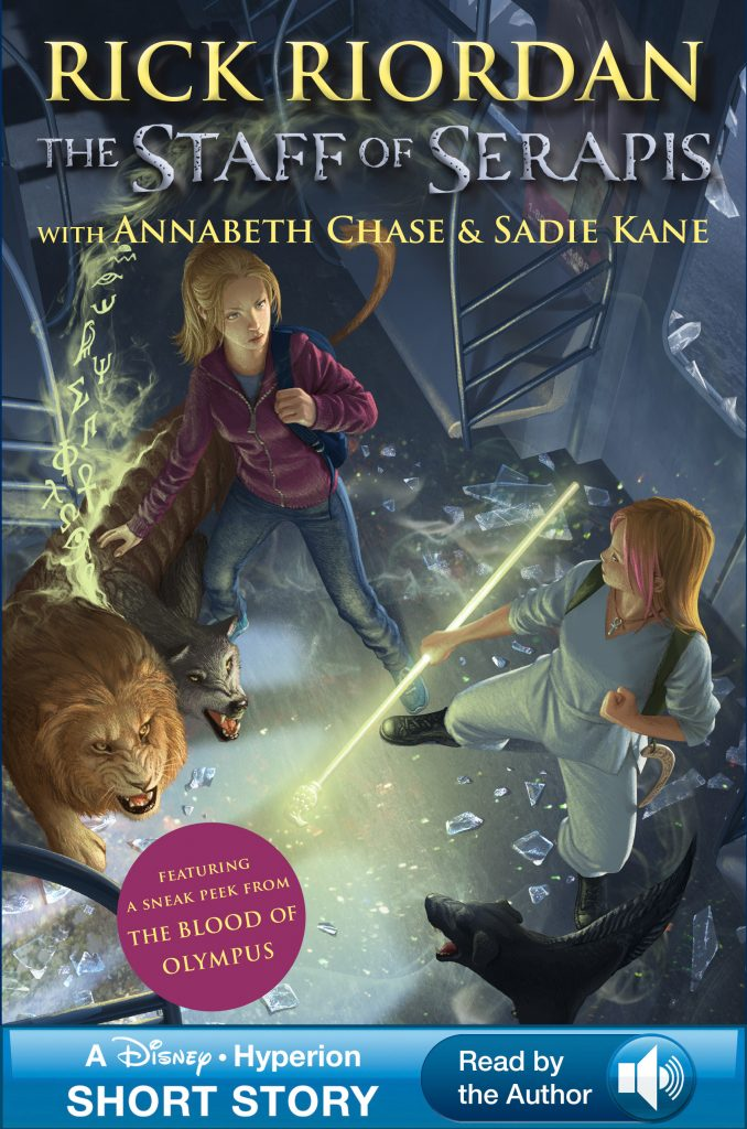 The Staff of Serapis | Disney Books | Disney Publishing ...